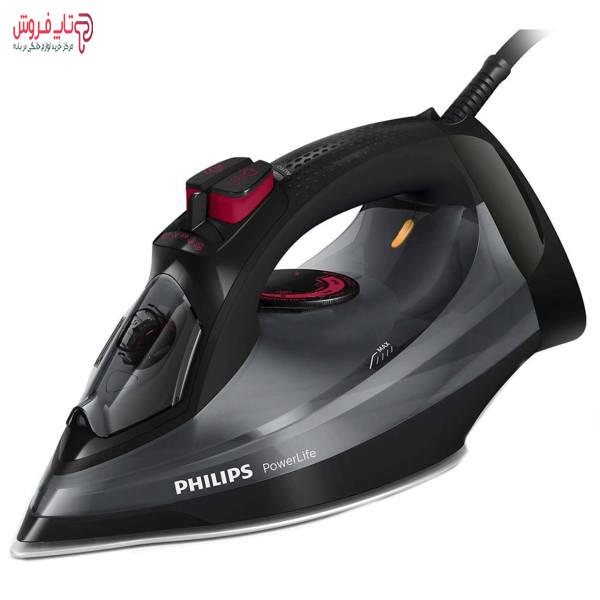 اتو بخار فیلیپس مدل PHILIPS GC2998