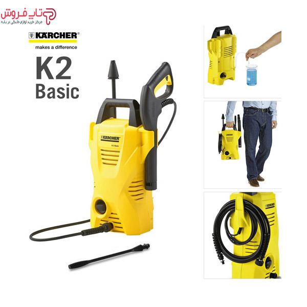 شلنگ و قابلیت حمل کارواش K2 Basic کارچر