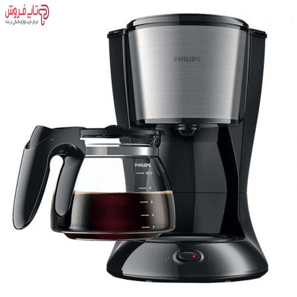 قوری قهوه ساز فیلیپس مدل 7457