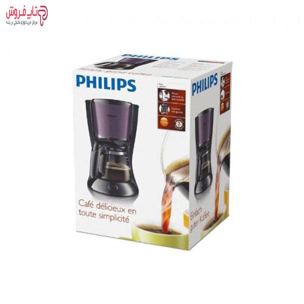 جعبه قهوه ساز فیلیپس مدل 7457