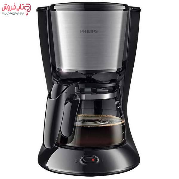 قهوه ساز فیلیپس مدل 7457